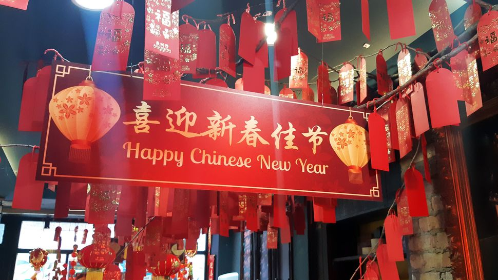 Featured_asia_market_happy_new_year_edit