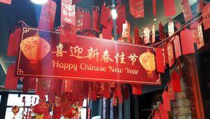 Thumb_asia_market_happy_new_year_edit