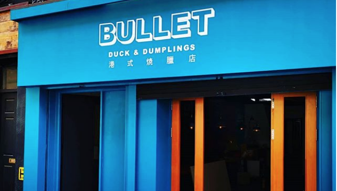 Featured_bullet
