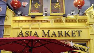 Thumb asia market