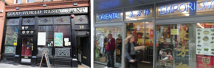 Good World versus Oriental Emporium